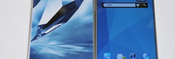 The edge-to-edge screen is here: Sharp's Aquos Crystal has the thinnest bezel on any smartphone